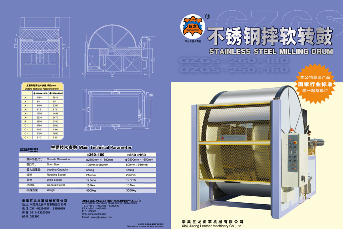 GZGS-Φ260x180 Stainless steel milling drum